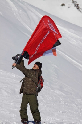 The North Face Ski Challenge 2009 Presented by Gore-Tex in CHAMONIX